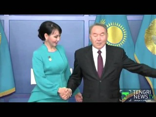 Елбасы Нұрсұлтан Назарбаев / Айгул Иманбаева!
