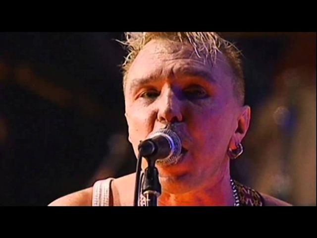 Гарик Сукачев и Неприкасаемые - Белый колпак (Оборотень с гитарой. Live)