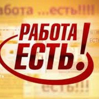 Как оформить медицинскую книжку бесплатно в Москве Дмитровский