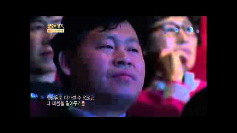 불후의 명곡 ALI Immortal Songs 2 EP86 004