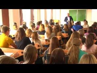 ТГУ NEWS: Старт «Школы начинающего предпринимателя» в ТГУ