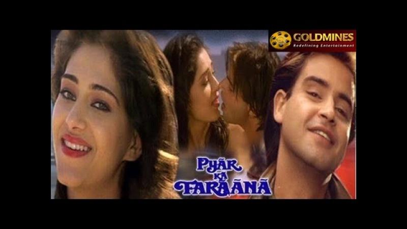 Pyar Ka Tarana 1993   Full Movie   Akshay Anand, Manu Gargi, Mink Singh, Reema Lagoo