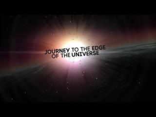 Путешествие н край Вселенной 1080p, Journey to the Edge ofthe Universe 2008 1080p x264 AC3 Rus