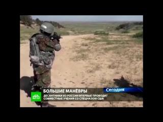 45й орб спн вдв рф и 10th sfg сша | anti terror forces | atf