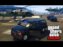 GTA 5 LSPDFR Online President Escort Mod Game Air Force One Marine One Motorcade Mission