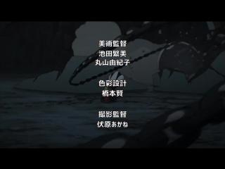[rus] one punch man op the hero!! ~ikareru kobushi ni hi wo tsukero~ (tv size)