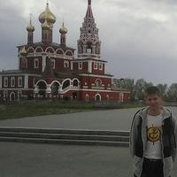 АлексейЛексус