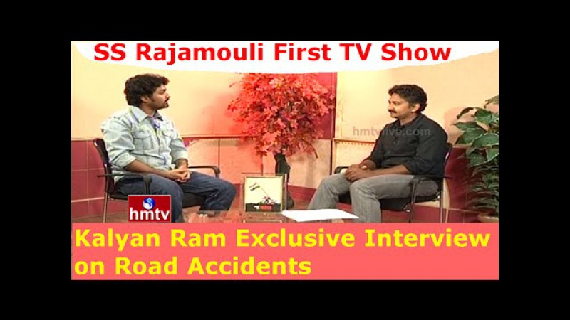 SS Rajamouli First TV Show Kalyan Ram Exclusive Interview on Road Accidents COME ON INDIA HMTV