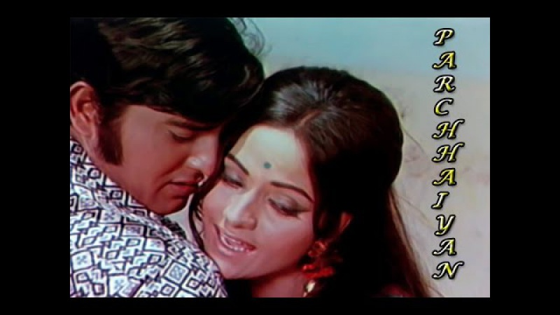 Parchhaiyan 1972 Hindi Full Movie Vinod Khanna Sujit Kumar Reshma