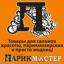 Личный фотоальбом Августины Ивановой
