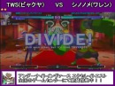 【UNIELst】 2015/11/9 Kawagoe Magmax - TWS (Byakuya) vs Shinonome (Waldstein) FT10 1/3