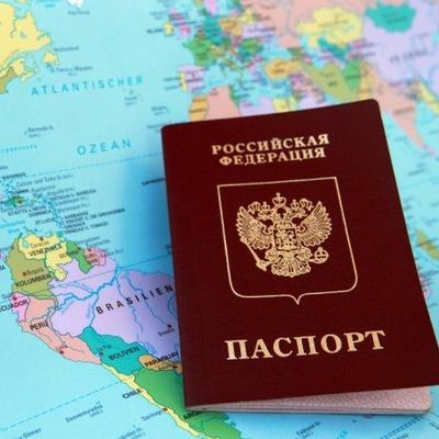 Паспортный стол загранпаспорт срочно