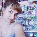 Фотоальбом Полины Сырбу