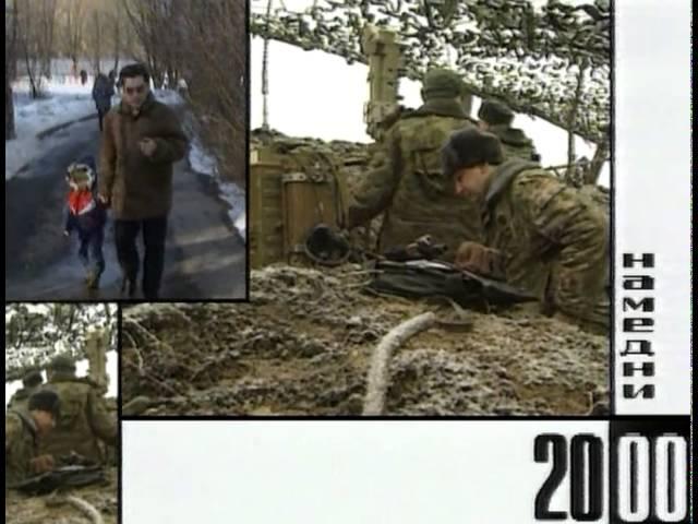 Намедни 1961 2003 Наша Эра 2000 HTB