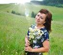 Фотоальбом Зульфии Зелениной