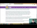 Браузерная игра MegaGorod - видеоотзыв от stefan555