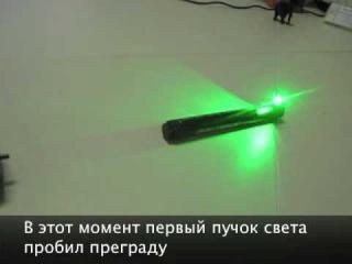 Мощная зеленая лазерная указка 500 мВт