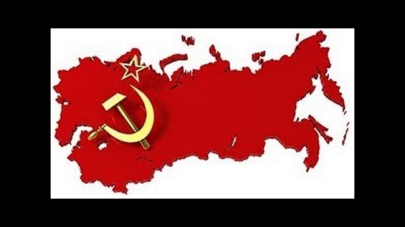 Powrot do ZSRR Odcinek 1 [Dokumentalny] (Lektor PL)