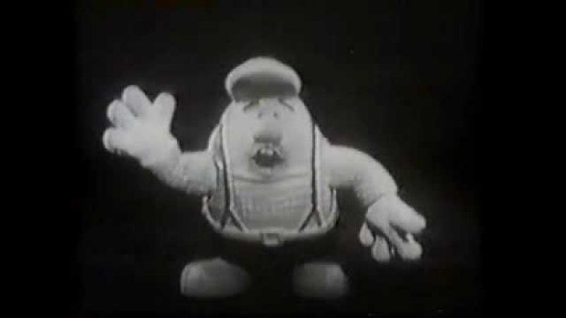 'RIGHT SAID FRED' - BERNARD CRIBBINS 1960s Animated Video