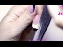 Набор для гелевого наращивания ногтей Lina UV Gel