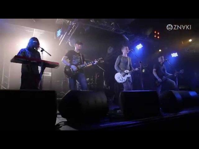 ZNAKI 12 Скорая Live Концерт в клубе Зал Ожидания 5 09 2014