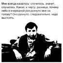 Личный фотоальбом Аменора Сархошева
