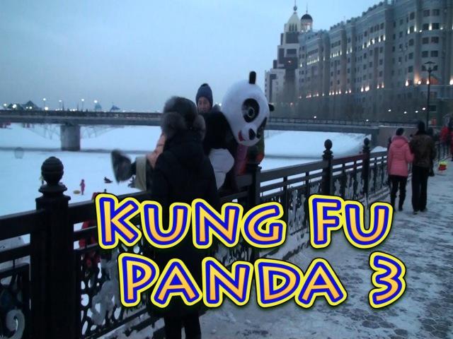 ► Кунг фу Панда 3 Казахская версия Trolling Kung fu panda 3 Prank Kazakh version