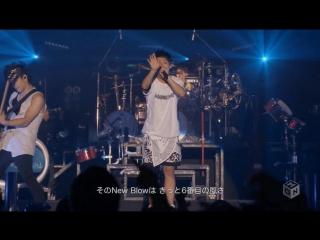 Над миром - UVERworld Formed 15-years and Debut 10th Anniversary LIVE (M-ON! ) 1 часть