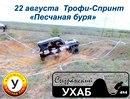 Евгений Андреев фото №48