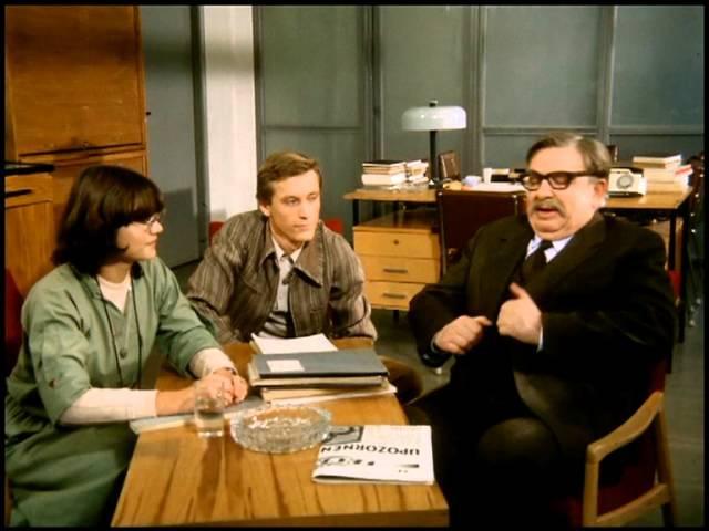 Арабела 6 серия Вацлав Ворличек 1979 г сказка