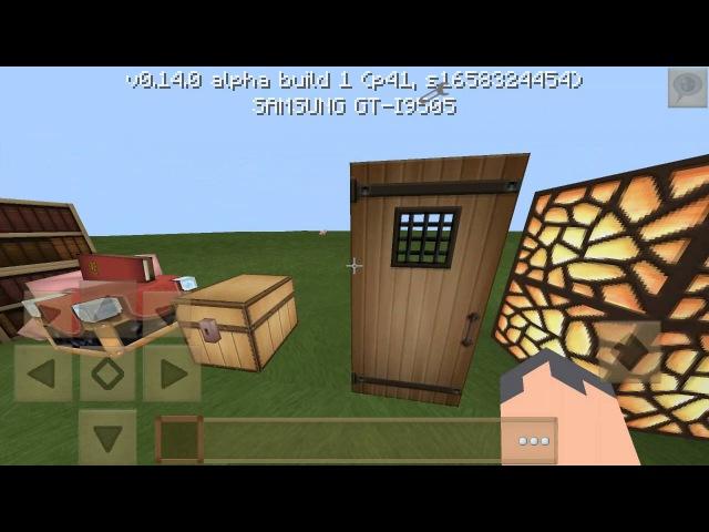 Soartex Fanver для Minecraft PE 0.14.0