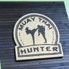 Mogilev Hunter-Gym