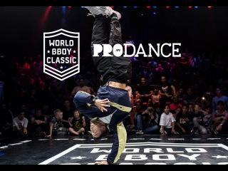 Justen & Shane vs Doorag Master & Diggy D   WORLD BBOY CLASSIC 2016