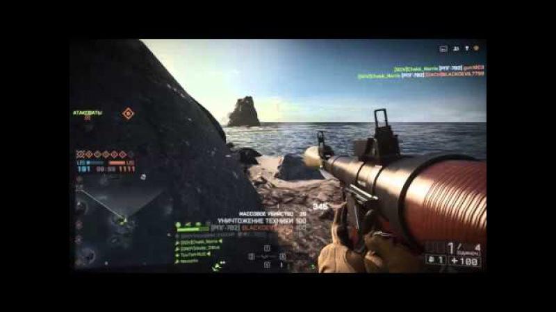 Battlefield 4 Chakk Norris day 2