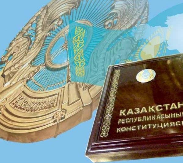30 август в казахстан поздравления лекарственное растение, листья