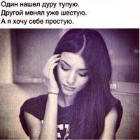 Айым Бекболатова