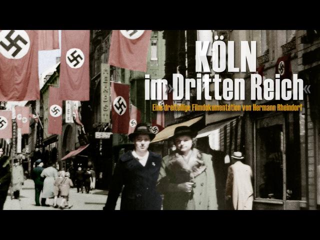 Köln 1936-1939 - Alltag unterm Hakenkreuz: Teil 2 - Doku-Reihe - Köln im Dritten Reich