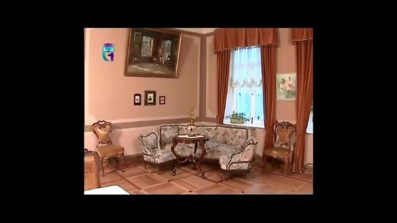 Дом музей великой русской актрисы Марии Ермоловой