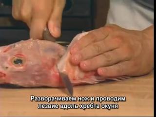 Мастер-класс по кухонным ножам. Часть 6. Филейный нож