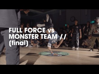 Full Force vs Monster Team [final] // .stance x  // Style Elements 22nd Anniversary Jam