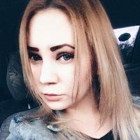 Мария Светлова