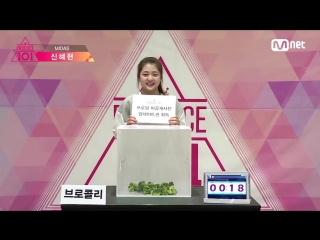 160106 produce 101 special video @ kim yeon kyeong, shin hye hyeon, lee chae lin.