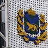 Департамент финансов Приморского края