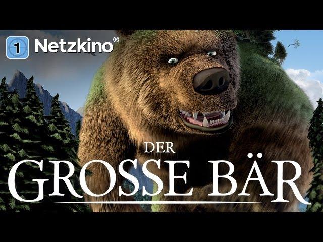 Der große Bär (Kinderfilm, Familienfilm, Animation, ganzer Film auf Deutsch in voller Länge)