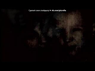 «Лол» под музыку dj Niki — Sex, Drunk and House Music Vol.3 (02/11/2012)  - track-02 cамая клубная музыка только у нас, заходи к
