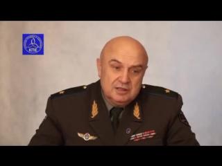 Генерал Петров К.П. (2008) Про Славяно-Арийские веды, о Левашове и подобных движениях.