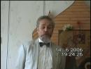 24. Неписьменные (неисторические) народы-3 .