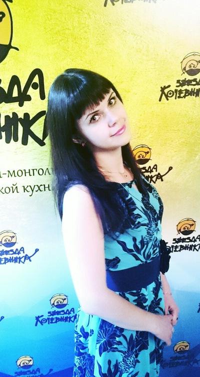 Ольга Реутская