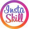 InstaSkill Продвижение в instagram | SMM