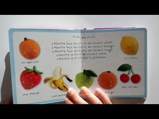 Imagerie des bébés. Les Fruits. French books, книги на французском для детей